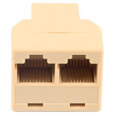 Cablexpert US-09A Разветвитель RJ45 8P8C (розетка) -) 2x8P8C (розетки)